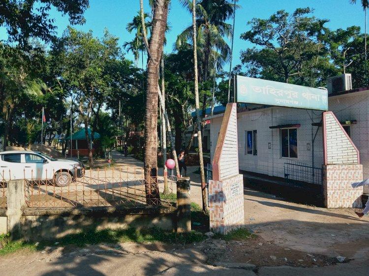 তাহিরপুর ৫বছরের শিশুকে যৌন নিপীড়ন,  ১জন আটক,  মামলা দায়ের