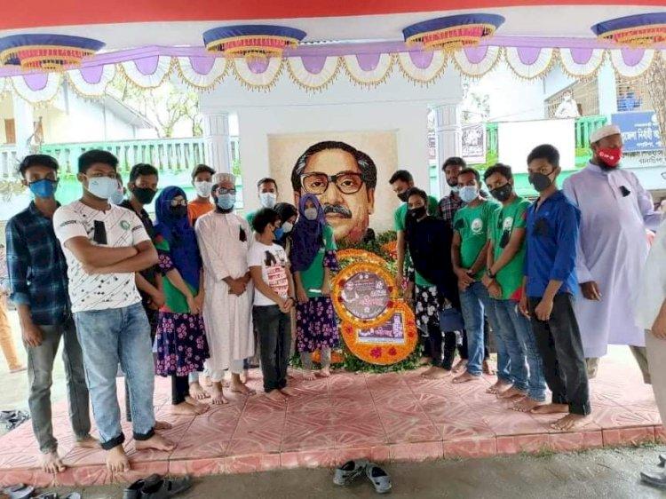 """বিডি ক্লিন"""" গলাচিপা'র উদ্যোগে জাতীয় শোক দিবসে বঙ্গবন্ধুর প্রতিকৃতিতে শ্রদ্ধাঞ্জলি"""